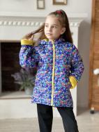 Куртка демисезонная для девочки Angel р.128 Сине-жёлтый
