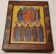 Икона Молитва Задержания