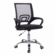 Кресло Ergomax Черный