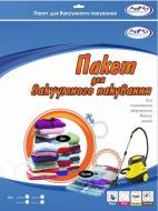 Пакет вакуумний для одягу Arino 70х130 см