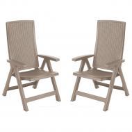 Пластикові стільці Keter Montreal 2 шт Капучино (223476)