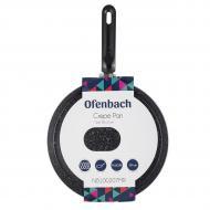 Сковорода блинная Ofenbach 28 см с мраморным покрытием  для индукции и газа (KM-10(1)0207MR)
