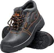 Ботинки кожаные Ogrifox с металлическим подноском р. 43 OX-OIX-T-SB (10008462943)