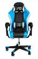 Кресло компьютерное Jumi Aragon Tricolor Blue (132455)