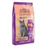 Корм сухий HOME FOOD Індичка та телятина для дорослих котів британських порід 10 кг