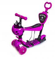 Самокат Scale Sports i-Trike 5в1 с родительской ручкой и сидением Розовый