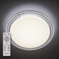 Люстра світлодіодна Luminaria Акріліка сота з пультом 40 Вт Білий (01245)