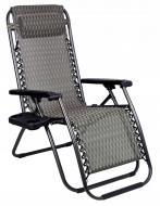 Садове шезлонг-крісло Zero Gravity XXL до 120 кг (20400)