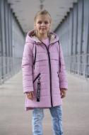 Куртка детская демисезонная Poli р. 128 Лиловый