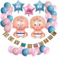 Набір повітряних куль Hstyle гендерний для визначення статі майбутньої дитини (LO687)