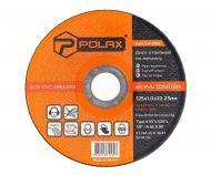 Диск Polax абразивный отрезной по металлу 41 14А 125х1х22,23 (54-096)