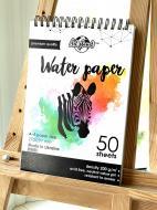 Акварельний папір 50 аркушів А4 альбом для малювання на спіралі Art Planet