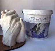 Набор для 3D слепок рук Романтический набор для влюбленных