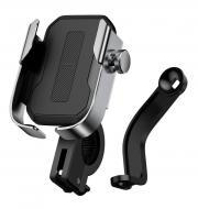 Тримач для мобільного телефона Baseus Armor Motorcycle holder Silver (SUKJA-0S)