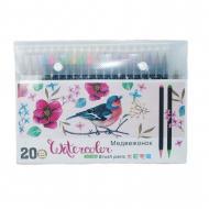 Акварельные маркеры для скетчинга с кисточкой 20 цветов (120.587)