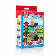 Настольная игра Vladi Toys Мой маленький мир Транспорт укр. (VT3106-12)