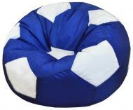 Кресло-мешок Мяч BoomBon XXL Синий/Белый