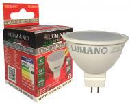 Лампа світлодіодна Lumano 10 Вт MR16 G5.3 220 В 4000 К