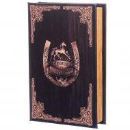 Книга-сейф на ключе Veronese Подкова (012UE)