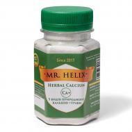 Herbal calcium 5 видів кальцію та трави для равликів Ахатин 100 г