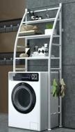 Стеллаж напольный над стиральной машиной (64561)