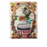 Мішок поліпропіленовий для цукру 5 кг 30х45 см 100 шт (1149)
