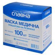 Маски медичні Славна тришарові 100 шт Блакитний