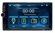 Автомагнитола 7018G 2DIN c GPS навигатором