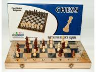 Игровой настольный набор 3 в 1 Шашки Шахматы Нарды 48х48 см