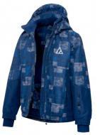 Зимняя лыжная куртка Crivit для мальчика рост 134-140 см (0072М0006)