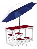 Стол усиленный раскладной для пикника и рыбалки с 4 стульями и компактный зонт Коричневый