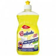 Средство для мытья посуды Barbuda Лимон 500 мл