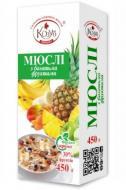 Мюслі з багатьма фруктами  миттєвого приготування 450 г ТМ Козуб Продукт