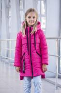 Куртка детская демисезонная Poli р. 140  Малиновый