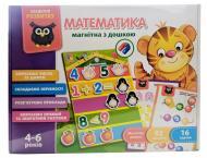 Настольная игра Vladi Toys Математика магнитная с доской (VT5412-02)