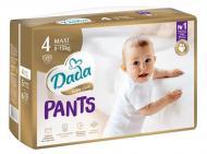 Подгузники-трусики Dada Extra Care Pants 4 MAXI 8-15 кг 39 шт