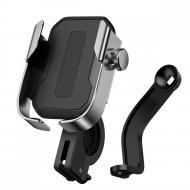 Тримач телефону на кермо мотоцикла/велосипеда Baseus Armor Motorcycle Black