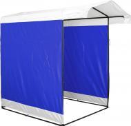 Торговий намет Люкс PromoZP 1,5х1,5 Білий/Синій D25