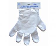 Перчатки полиэтиленовые одноразовые Horeca р. L Прозрачный 100 шт/уп