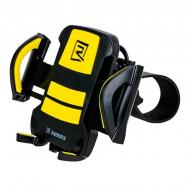 Універсальний тримач для велосипеда/мотоцикла REMAX RM-C08 Чорний/Жовтий