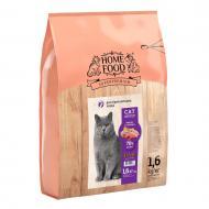 Корм HOME FOOD для дорослих котів британських порід Індичка і телятина 1,6 кг