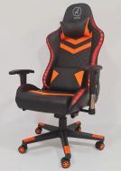 Кресло геймерское AG70680 RGB подсветка Orange