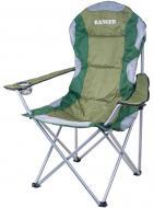 Кемпинговое раскладное кресло Ranger SL-750