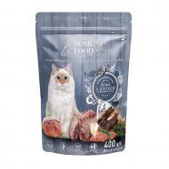 Корм HOME FOOD для дорослих котів з  чутливим травленням Ягня і лосось 400 г