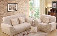 Набір еластичних чохлів на диван та 2 крісла з малюнком Homytex Геометрія Бежевий