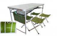 Комплект складной мебели в чехле Ranger TA 21407+FS21124