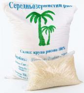 """Рис для суші В""""єтнам 20 кг"""