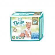 Підгузки Dada Extra Soft 5 Junior 15-25 кг 156 шт.