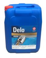 Трансмісійна олива Texaco Delo Syn-TDL 75W-90 20 л (5313)