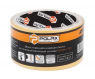 Скотч клейка стрічка Polax двостороння на поліпропіленовій основі 50 мм х 5 м (101-001)